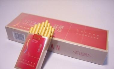 苏烟(软金砂)