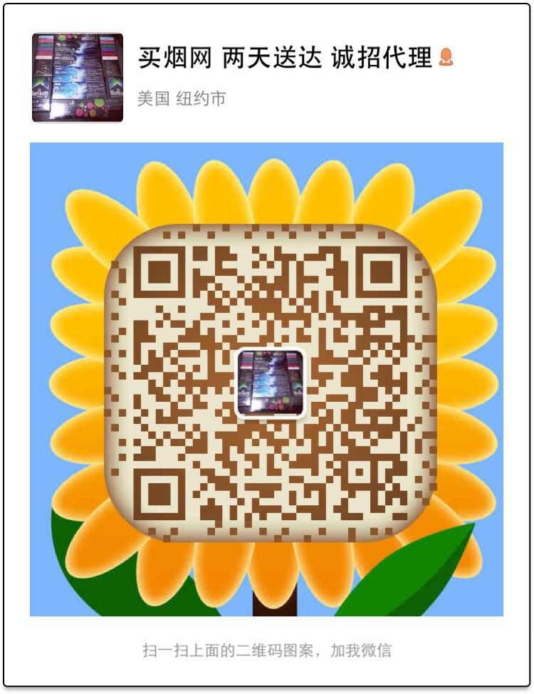 MaiYan WeChat